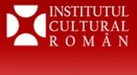 Institutul Cultural Român din Berlin organizează în data de 24 mai 2013, începând cu orele 19.30 un nou […]