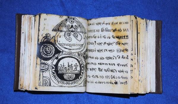 Dacii scriau de la dreapta la stânga, iar citirea se făcea de jos în sus De la daci nu au […]