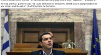 Grecia amenință să confiște proprietăți, terenuri şi întreprinderi aparţinând Germaniei           […]