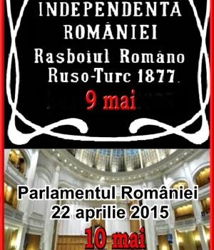 Împotriva falsificării istoriei – 10 mai, Sărbătoarea Națională a României?           […]