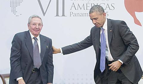 DISCURSUL PREȘEDINTELUI RAUL CASTRO RUZ LA CONFERINȚA LA NIVEL ÎNALT A AMERICILOR Panama, 10-11 aprilie 2015  […]