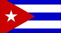 15 septembrie 2015, Geneva. – Anayansi Rodriguez, reprezentanta permanentă a Cubei la Comisia Drepturilor Omului a afirmat la Geneva...