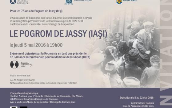 Cine mai profită și azi de pe urma evreilor morți la Iași în iunie 1941? Ce a fost […]