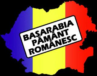 EXCELENTEI SALE  DOMNUL JAMES PETTIT AMBASADORUL S.U.A. IN ROMANIA DE EST, AFLATA INCA SUB OCUPATIE    […]