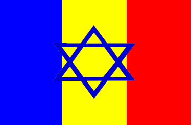 """România: """"Noul Israel""""?  […]"""