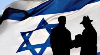 """Atenţie la Mossad  """"Mossad este… […]"""