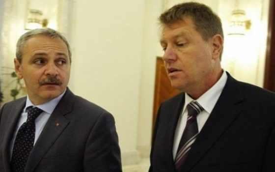 Mascarada cuplului Iohannis-Dragnea De ce a ignorat preşedintele ţării toate informaţiile publice despre Mihai Tudose? Criteriile de integritate, atît […]