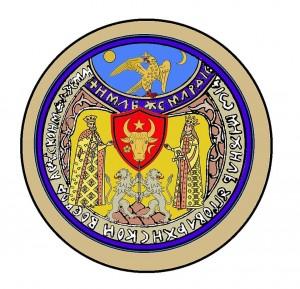 Sigiliul lui Mihai Viteazul din anul 1600. Transilvania era reprezentată de doi lei cu labele posterioare pe șapte piscuri și ținând o sabie.