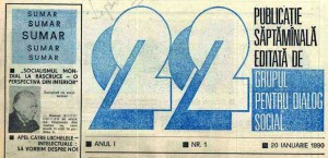 Primul-numar-al-revistei-22-cu-fondatorul-GDS-Silviu-Brucan-20-ian-1990