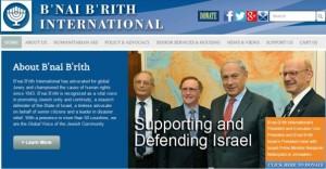 israel B'nai B'rith