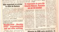 Spre sfîrșitul mileniului trecut Adrian Severin, ministru de externe la acel moment, a declarat (declarație televizată) că avem în […]