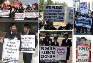 Anti_zionist_protesters