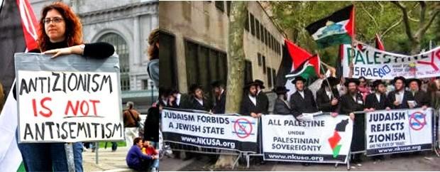 """BBC: """"Care este diferența dintre antisemitism și antisionism?"""" Antisemitismul este """"ostilitatea și prejudecățile îndreptate împotriva poporului […]"""