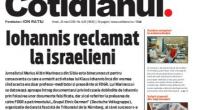 Klaus recuperatorul și Klaus succesorul Cînd a fost prima dată în Israel, Klaus Iohannis […]