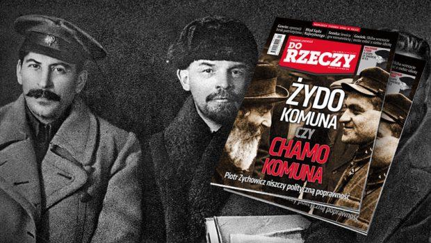 """""""ŻYDOKOMUNA"""" Evreii şi comunismul – Cazul României (1944-1965) Chestiunea rolului evreilor, a unor evrei, în instalarea și impunerea […]"""