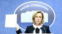 """Declarațiile ministrulului Afacerilor Interne, doamna Carmen Dan (duminică 19 august, ora 19), fragmente: """"Vă prezint raportul privind acțiunile din […]"""