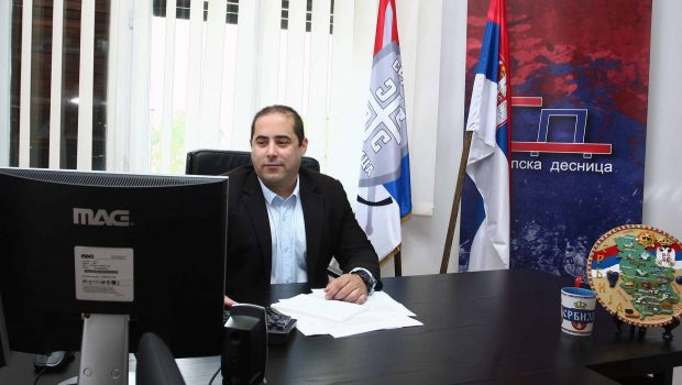 Susținere pentru guvernul României din Serbia Belgrad: SUSȚINERE HOTĂRÂTĂ pentru Guvernul României. Vineri, 24 august 2018, […]