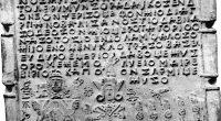 TĂBLIȚELE DE AUR DE LA SINAIA – MARELE MĂR AL DISCORDIEI Odată cu apariția lucrării […]