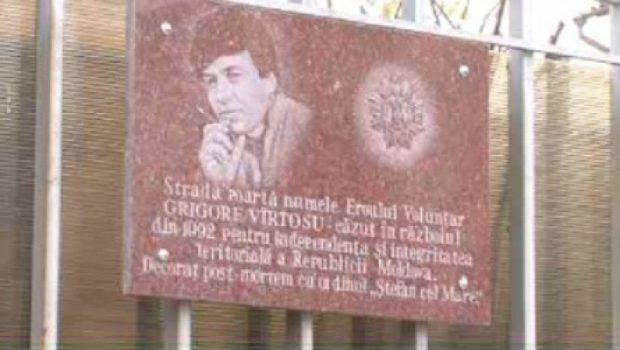 Grigore Vârtosu s-a născut la 20 august 1961, în satul Cârnățeni, din părinți harnici și gospodari. Satul este atestat […]