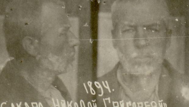 Făuritori și martiri ai Unirii Basarabiei cu România Colonel Secară Nicolae (1894 – 1942) militar, om politic, deputat în […]
