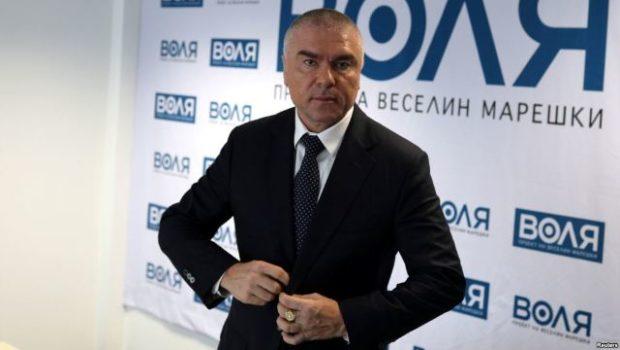 Liderul partidului bulgar Volia, Veselin Mareşki, a declarat joi la postul de radio naţional că formaţiunea sa politică va […]