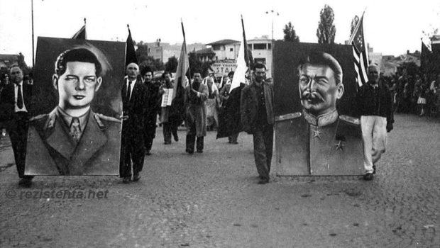 Muzeul Ororilor Comunismului în România
