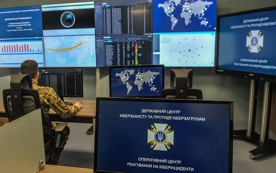Centrul Cibernetic SRI din Ucraina