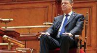 """Motto: """"Decret privind retragerea unor decorații – 11 Decembrie 2019: Președintele României, domnul Klaus Iohannis, a semnat miercuri, 11 […]"""