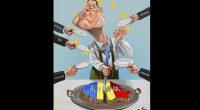 """""""În Martie 1990 s-a urmărit destrămarea României… enclavizarea unei bucăți din România și punerea ei sub protectorat ONU. (…) […]"""