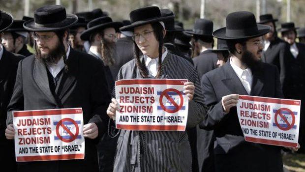 Evreii – 250 de milioane?  […]