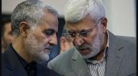 SUA și întreaga planetă în așteptarea ripostei iraniene Qasem Soleimani și Abu Mahdi al-Muhandis contra Donald Trump Așa cum […]