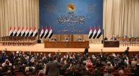 Ireparabilul s-a întâmplat: parlamentul irakian a votat ruperea coaliției cu SUA și plecarea trupelor americane de pe teritoriul irakian! […]