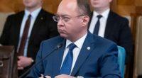 Întâmplarea face ca autorul acestui articol Agresiunea a patru state membre UE împotriva României și indiferența lui Bogdan Aurescu, […]