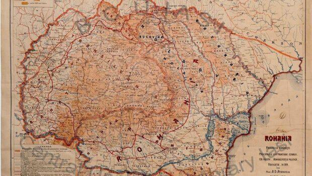 În anul 1918, Poporul Român a făurit România Mare prin unirea multimilenarelor teritorii românești într-un singur stat. Marea Unire […]