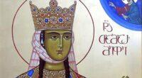 Printre popoarele, care viețuiesc în teritoriul cuprins între Marea Neagră și Marea Caspică, circulă o legendă despre o regină, […]