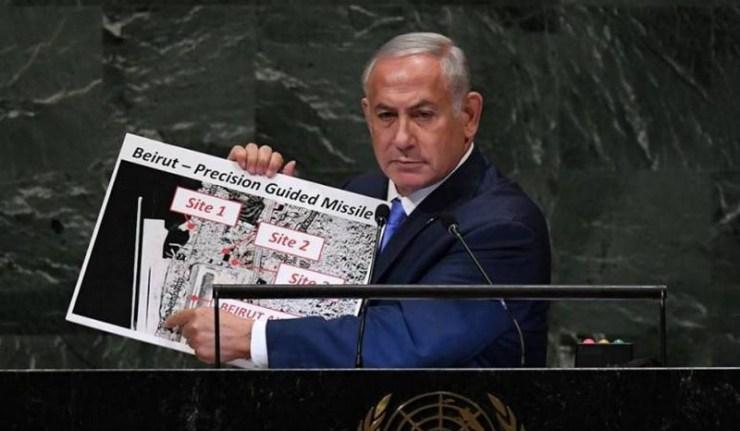 https://www.justitiarul.ro/wp-content/uploads/2020/08/Netanyahou.jpeg