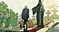 Averile mari se fac în spatele războiaelor, revoluţiilor şi epidemiilor. În spatele marilor nenorociri şi dezastre, cu alte cuvinte. […]
